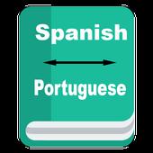 Spanish - Portuguese Dictionary icon