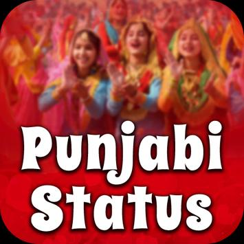 Punjabi Status 2019 : Punjabi Quotes, Shayari, SMS for