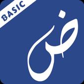 Photex Basic icon