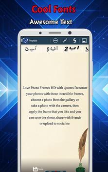 Photex Basic screenshot 11