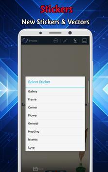 Photex Basic screenshot 7