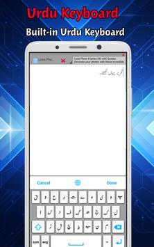 Photex Basic screenshot 4