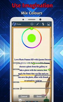 Photex Basic screenshot 6