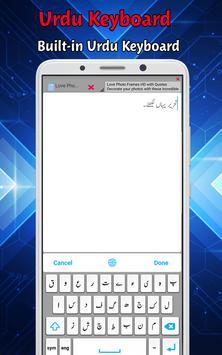 Photex Basic screenshot 8