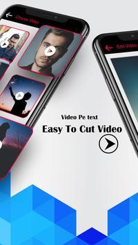 Video Par Name Likhe (वीडियो पार नाम लिखे) screenshot 2