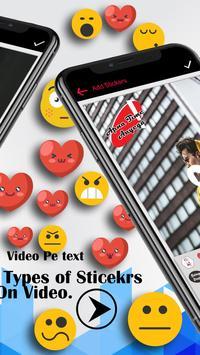 Video Par Name Likhe (वीडियो पार नाम लिखे) screenshot 5