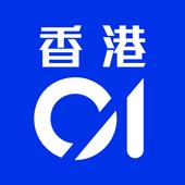 香港01 图标