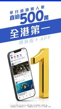 香港01 海报