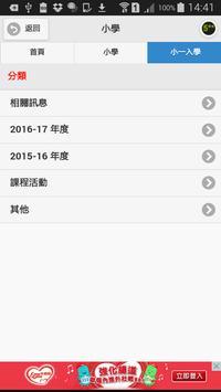 HKEXAM スクリーンショット 5