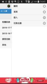 HKEXAM スクリーンショット 6