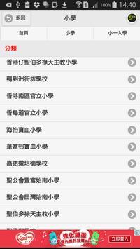 HKEXAM スクリーンショット 3