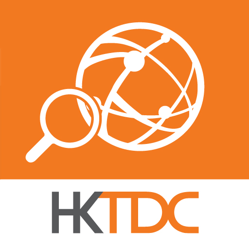 HKTDC Marketplace