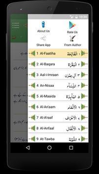 Aasaan Maani Quran screenshot 2