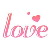 單身約愛—單身帥哥、美女、交友、約會程式 图标