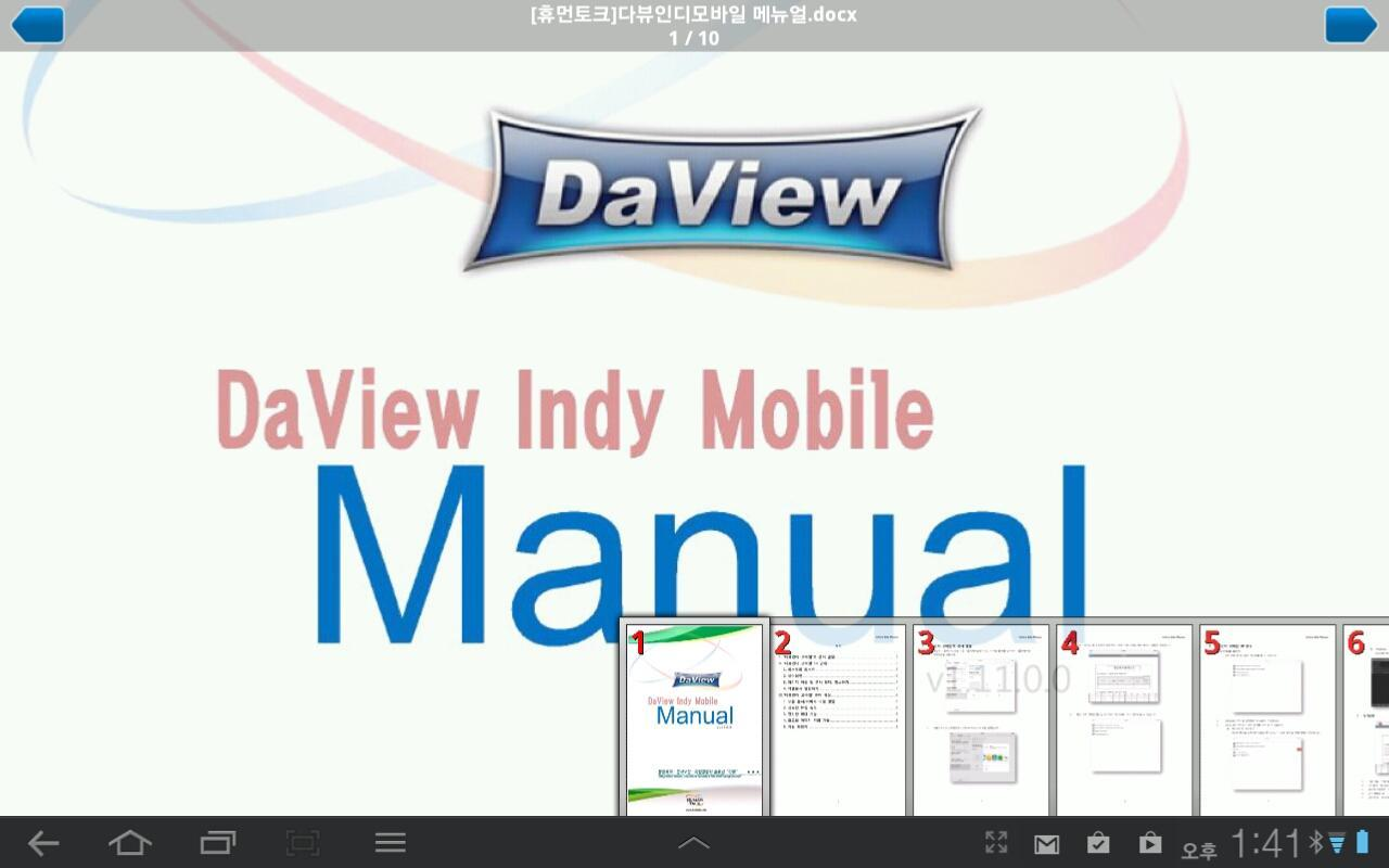 DaView Indy for Android - APK Download