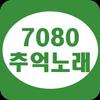 7080 추억노래 Zeichen