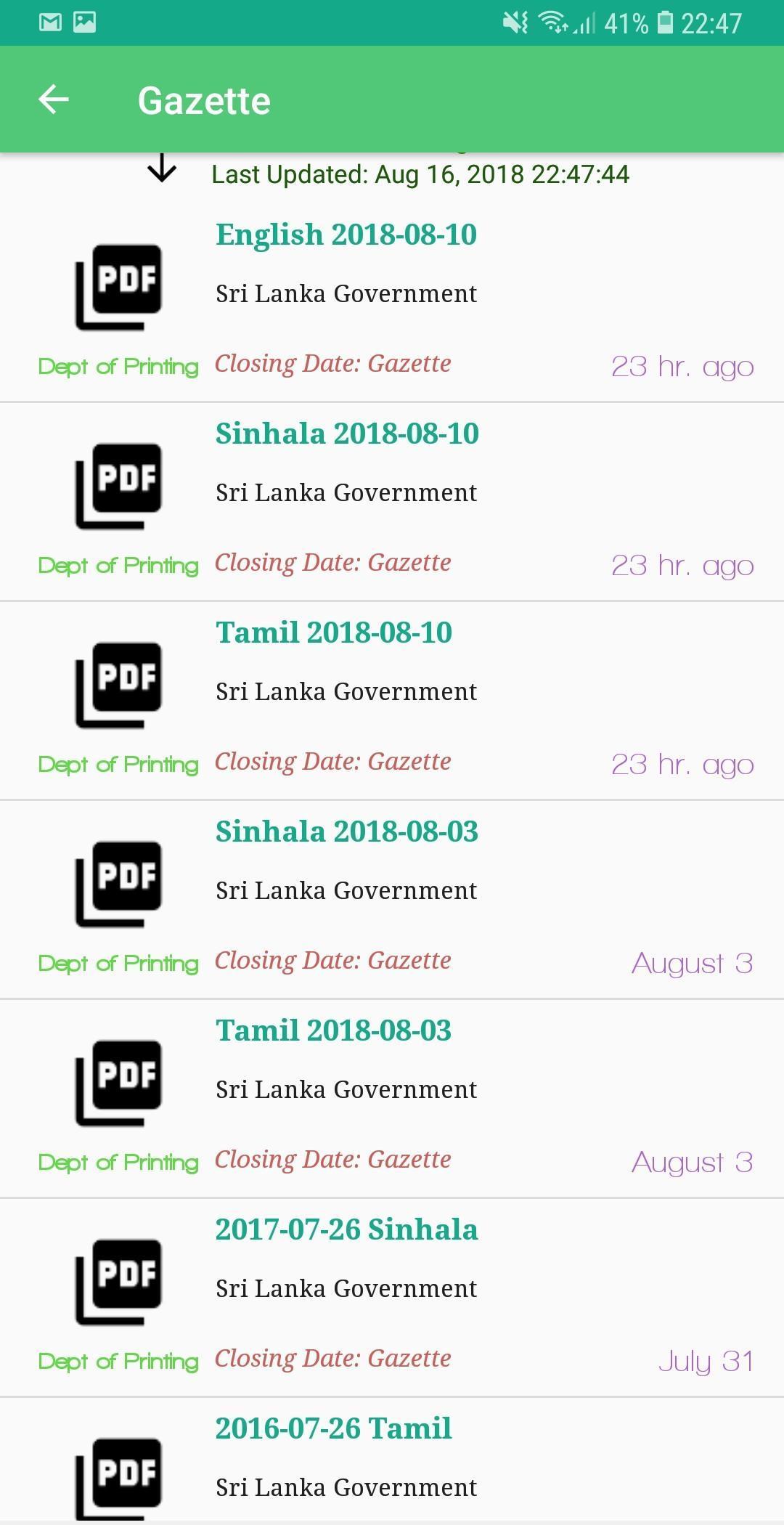 Sri Lanka Jobs & Gazette for Android - APK Download