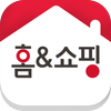 홈앤쇼핑 –오직 앱에서만.  10%할인 + 10%적립 أيقونة