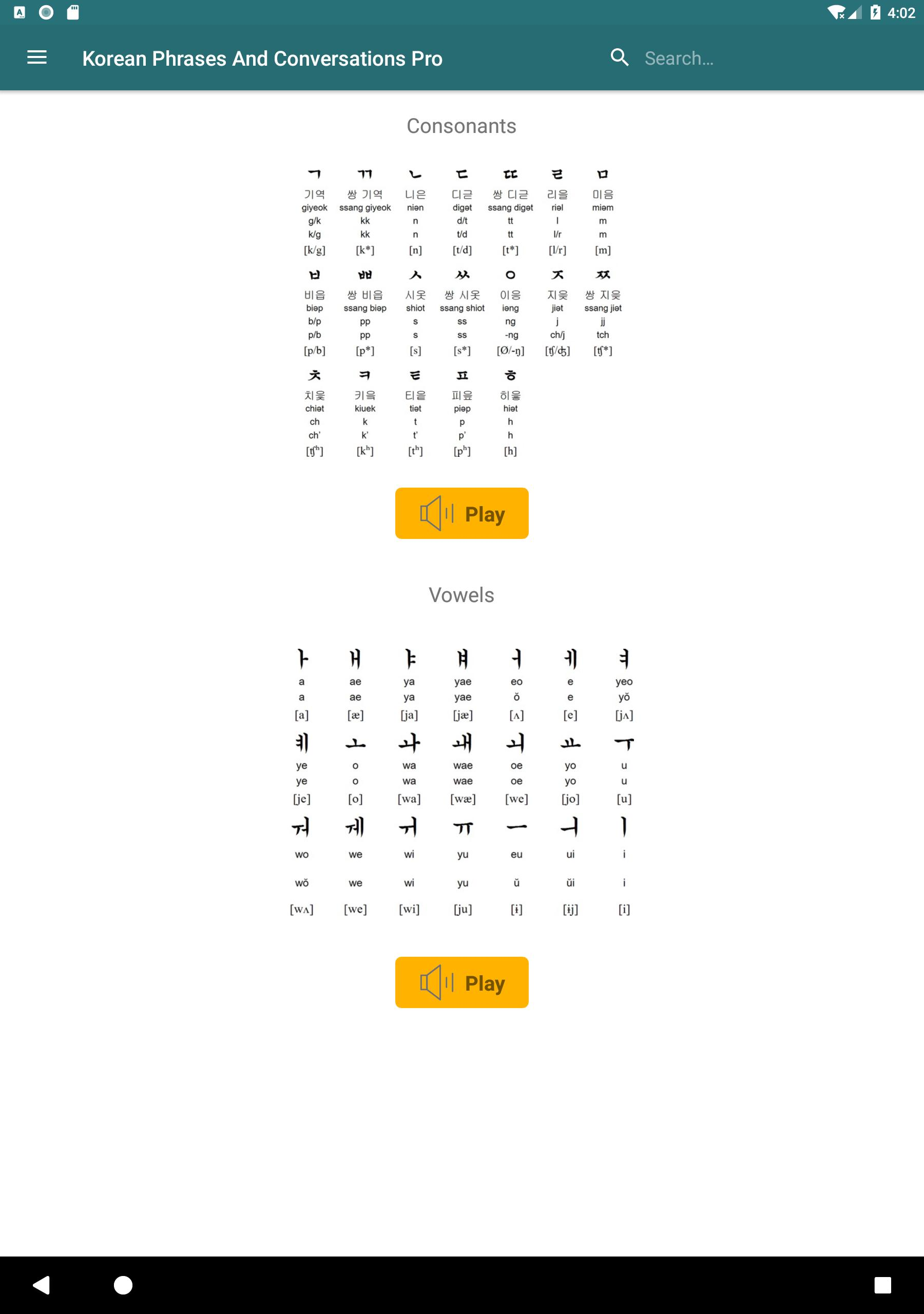 Korean Phrases And Conversations Free 2019 For Android Apk