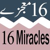 16 Mojzay (Sixteen Miracles) icon