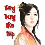 Hoc Tieng Trung Giao Tiep