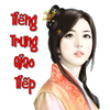Hoc Tieng Trung Giao Tiep 图标