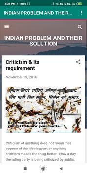 Sattu screenshot 3