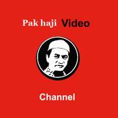 Pakhaji Video Channel icon