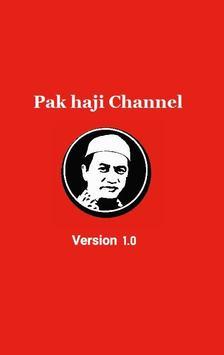 Pakhaji Video Channel poster