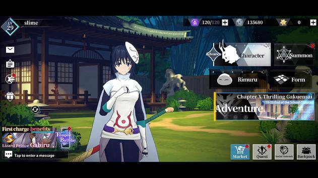 Tensura:King of Monsters screenshot 6