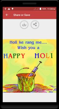 Holi Gif screenshot 2