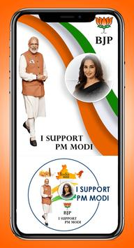 BJP Support screenshot 11