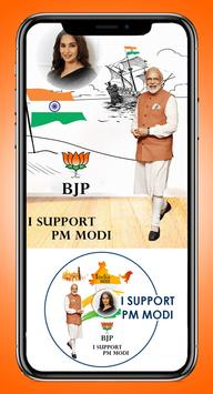 BJP Support screenshot 12