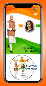 BJP Support screenshot 1