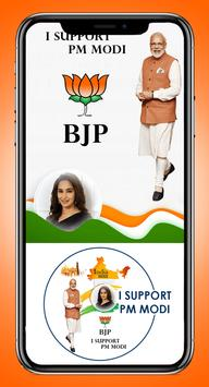 BJP Support screenshot 2