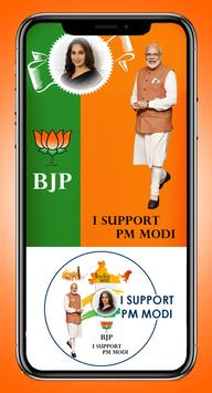 BJP Support screenshot 6