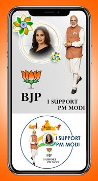 BJP Support screenshot 8