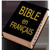 Bible icône