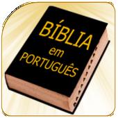 Biblia Sagrada Em Portugues For Android Apk Download