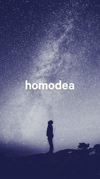 homodea 海报
