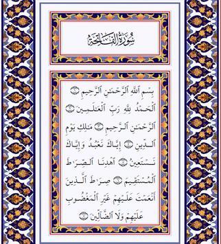 Quraan Majeed poster
