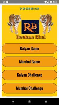 Reehan Bhai screenshot 2