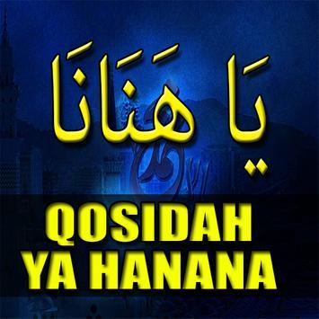 يَا هَنَانَــــــــا  Qosidah Ya Hanana screenshot 1