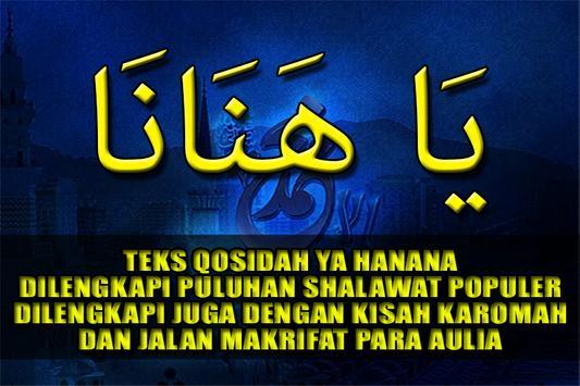 يَا هَنَانَــــــــا  Qosidah Ya Hanana screenshot 2