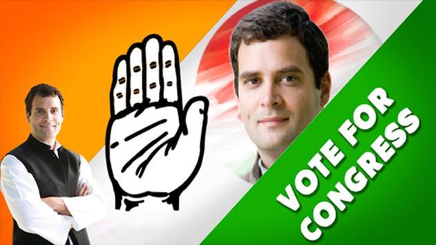 Congress HD Photo Frames (Congress Party) screenshot 5