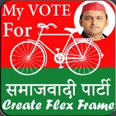 SP HD Photo Frames(Samajwadi Party) icon