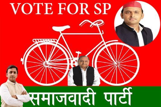 SP HD Photo Frames(Samajwadi Party) screenshot 2