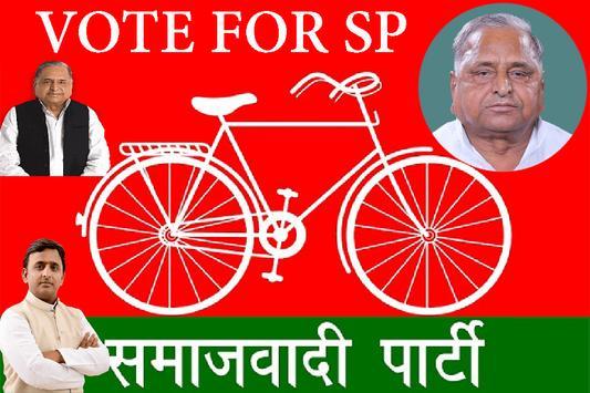 SP HD Photo Frames (Samajwadi Party) poster