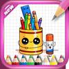 How to Draw Cute Kawaii School Supplies icon