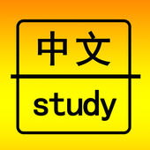 Chinese Learning- Best free language learning app icon
